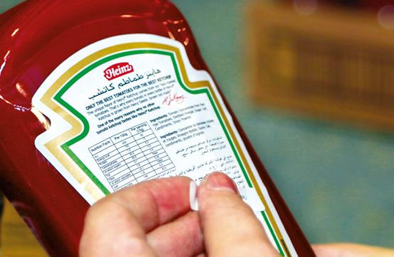 Labelling & Inkjet
